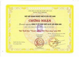 ''Doanh nghiệp Việt Nam vàng''
